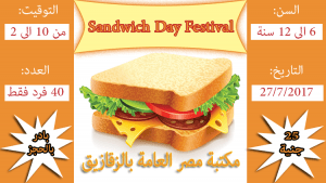 Sandwich Day Festival