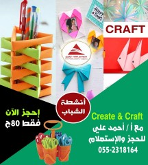 Create & Craft