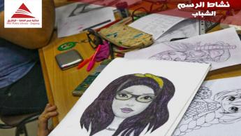 الرسم للشباب