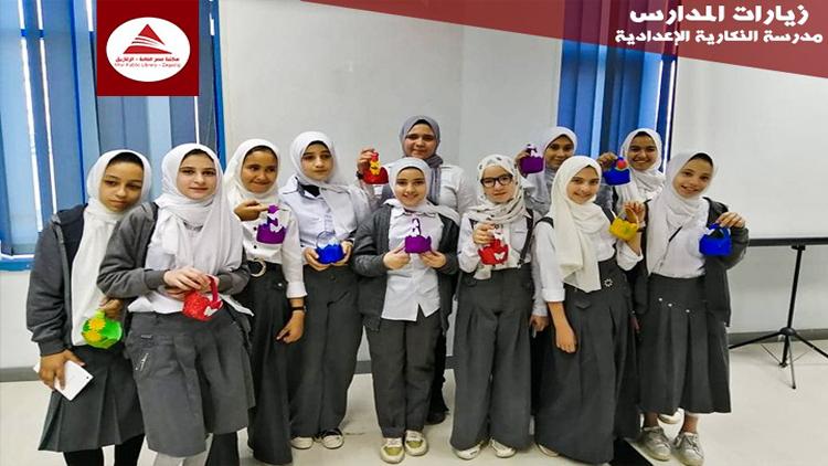 زيارة مدرسة النكارية الاعدادية بنات