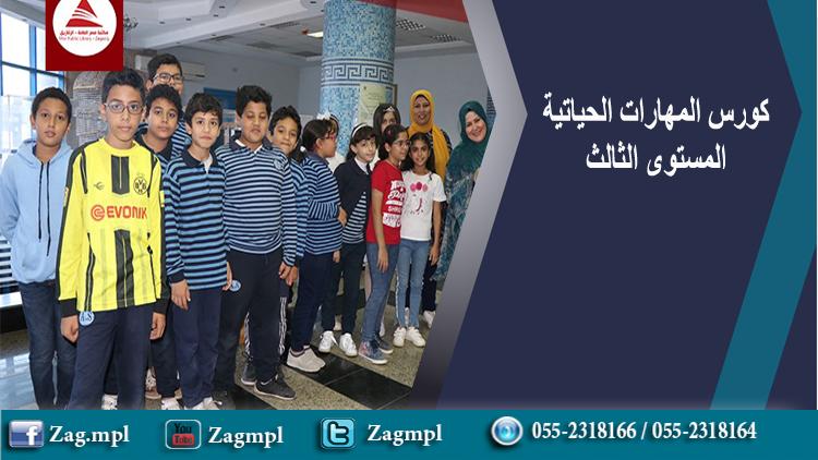 زيارات مدارس