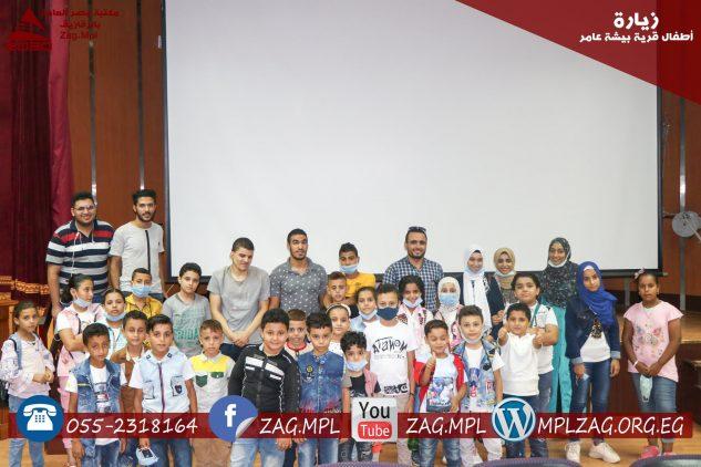 زيارة أطفال قرية بيشة عامر