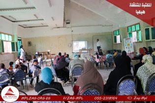 المكتبة المتنقلة (ههيا)