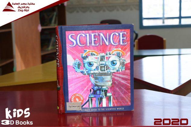 kids 3D books