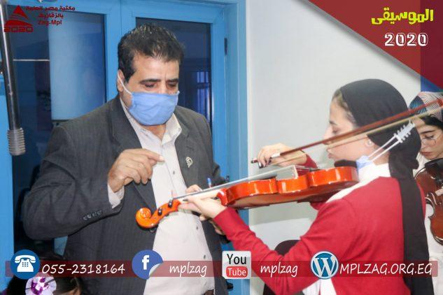 تدريب الموسيقى للكبار