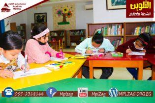 نشاط التلوين للأطفال مع أ / دينا