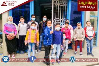زيارة جمعية الريادة للتنمية