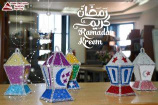 رمضان كريم من قاعة الشباب