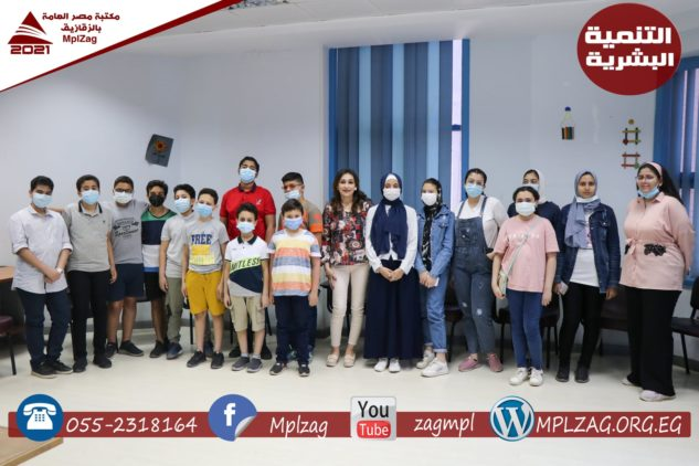 التنمية البشرية للشباب