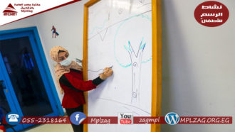 الرسم للاطفال