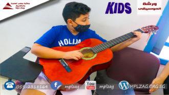 الموسيقى للاطفال