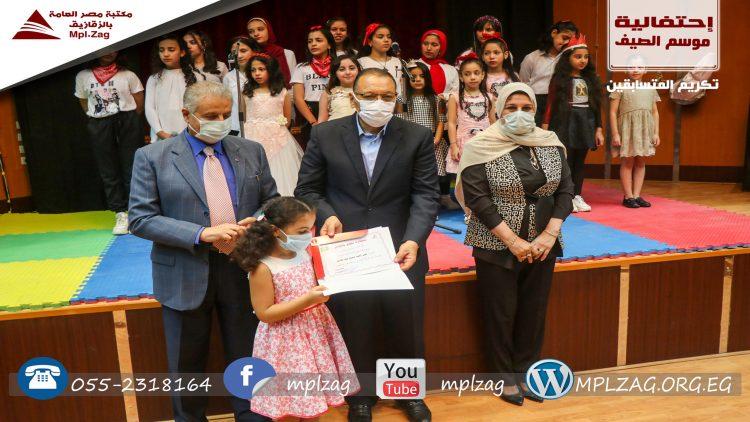 تكريم المتميزين من أعضاء المكتبة في حفل ختام موسم الصيف