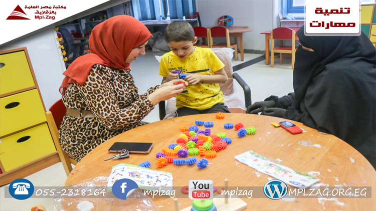 """ورشة تنمية مهارات """" للأطفال ذوي الهمم """""""