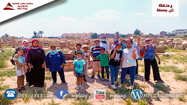 رحلة أعضاء المكتبة لزيارة آثار تل بسطة