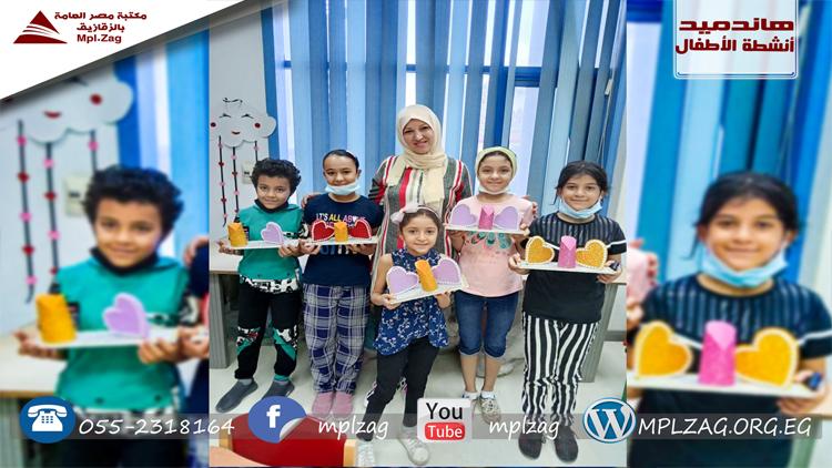ختام ورشة الهاندميد للأطفال