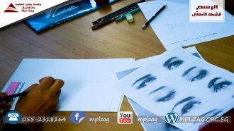 نشاط الرسم للأطفال