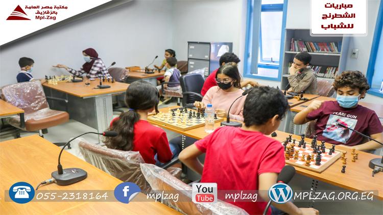 مباريات الشطرنج